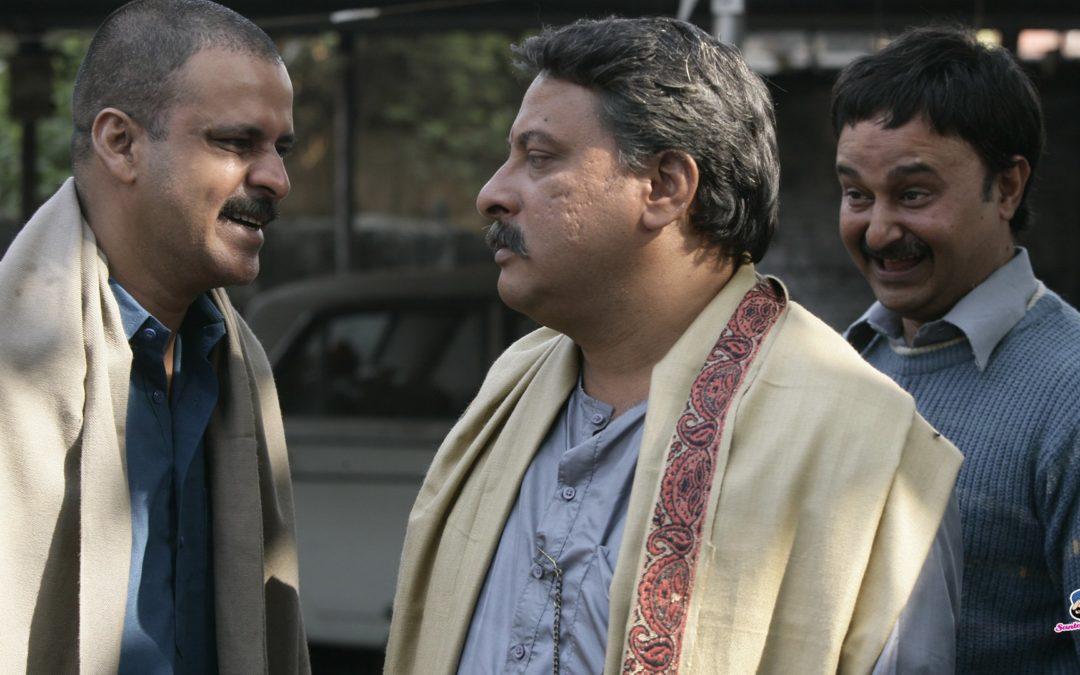 Gangs of Wasseypur (2012) ****