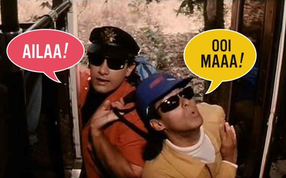 Andaz Apna Apna (1994) *****